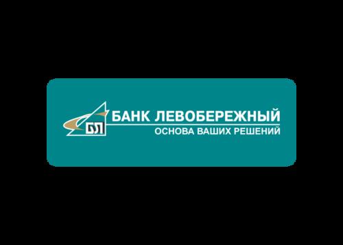 банк левобережный кредит наличными отзывы микрозайм без отказа россия