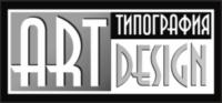 Типография АртДизайн Новосибирск