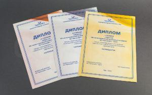 печати дипломов