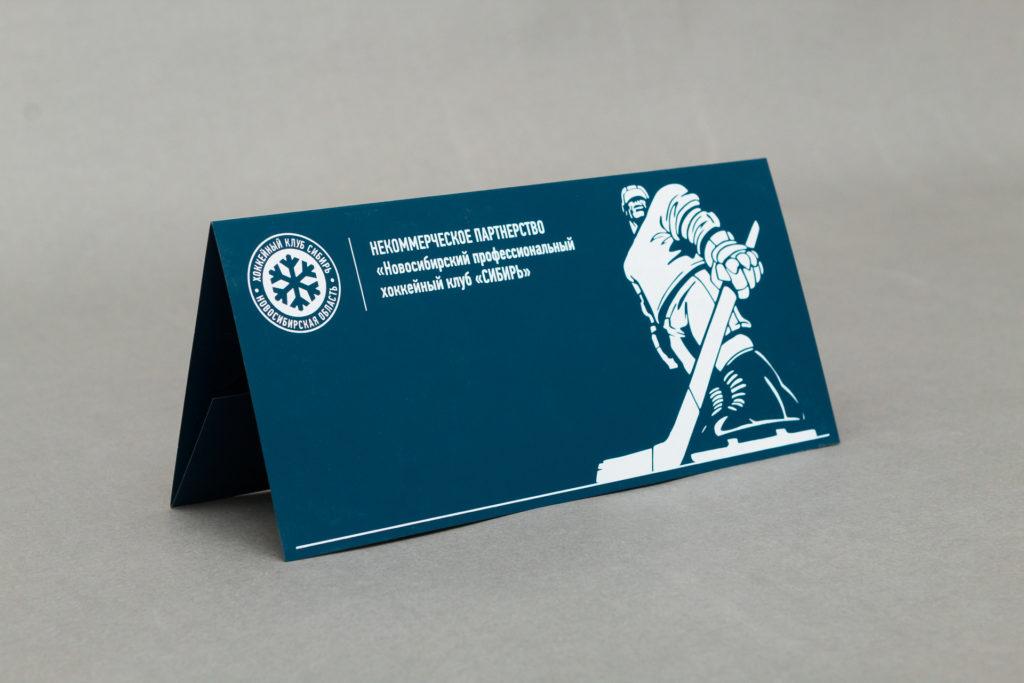 которые практически печать открытки на заказ красноярске гуляша свинины